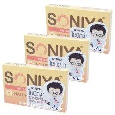 โปรโมชั่น แพ็คเกจใหม่ Soniya โซนิญ่า รุ่นใหม่ อาหารเสริมรักษาสิว 3 กล่อง กรุงเทพมหานคร