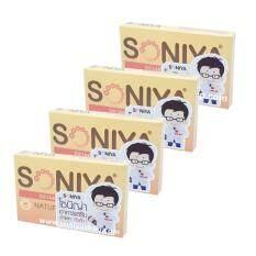 ขาย แพ็คเกจใหม่ Soniya โซนิญ่า รุ่นใหม่ อาหารเสริมรักษาสิว 4 กล่อง Soniya ผู้ค้าส่ง