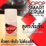 ขาย Sopop เซรั่มคิ้วดกหัวเชื้อ เน้น ปลูกคิ้ว หนวด จอน กรุงเทพมหานคร ถูก