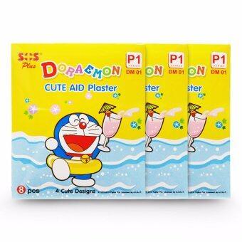 SOS Plus เอสโอเอส พลัส พลาสเตอร์ปิดแผล ลายโดราเอมอน พี1 8 ชิ้น/ซอง - 3 ซอง