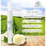 ซื้อ Soulcare Rose Serum Repair Booster โซลแคร์ เซรั่มรกกุหลาบ เต็มเซลล์สด แบบทา 10มล ใหม่ล่าสุด