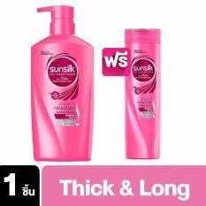 ราคา Special Sunsilk Shampoo Smooth And Manageable 650 Ml Free Sunsilk Shampoo Smooth And Manageable 320 Ml ราคาถูกที่สุด