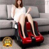 ขาย ซื้อ Spint เครื่องนวดเท้า 4มิติ Foot Massager เครื่องนวดเท้าไฟฟ้า เครื่องนวดอัตโนมัติ เครื่องนวดฝ่าเท้า รุ่น Leg Magic สีแดง ไทย