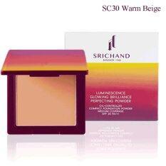 ซื้อ Srichand Luminescence Glowing Brilliance Perfecting Powder แป้งอัดแข็งผสมรองพื้นสูตรควบคุมมัน10G Sc30 Warm Beige ใหม่
