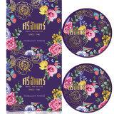 ราคา Srichand Translucent Powder ศรีจันทร์ ทรานส์ลูเซนท์ พาวเดอร์ โปร่งแสง 10 กรัม 2 ตลับ ออนไลน์ Thailand