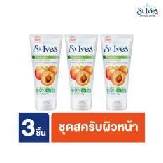 ราคา St Ives Set 3 Fresh Skin Apricot Scrub St Ives เป็นต้นฉบับ