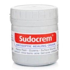 ราคา Sudocrem ซูโดเครม สกินแคร์ครีม ครีมทาผื่นผ้าอ้อม และ ผื่นต่างๆ ขนาด 125 กรัม 1 กระปุก กรุงเทพมหานคร