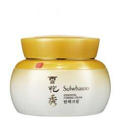 ขาย Sulwhasoo Essential Firming Cream 75Ml ครีมกระชับผิวหน้า ที่มีส่วนผสมของสมุนไพรอันเลื่องชื่อของเกาหลี ช่วยฟื้นบำรุงผิวจากภายใน ราคาถูกที่สุด
