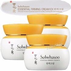 ขาย Sulwhasoo Essential Firming Cream Ex 5Ml รุ่นใหม่ 3 กล่อง Sulwhasoo เป็นต้นฉบับ