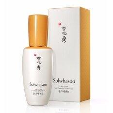 โปรโมชั่น Sulwhasoo First Care Activating Serum Ex 60Ml นนทบุรี