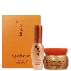 ราคา Sulwhasoo ซื้อ 1 ฟรี 1 Ginseng Fortifying Serum แถม Concentrated Ginseng Renewing Creamเซ็ตผลิตภัณฑ์บำรุงผิวจากโสมเข้มข้น สร้างความยืดหยุ่นและเรียบเนียน ช่วยฟื้นฟูความอ่อนเยาว์ให้ผิวพรรณ Sulwhasoo
