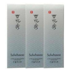 ราคา Sulwhasoo Hydro Aid Moisturizing Lifting Mist ให้ผิวรู้สึกสดชื่นมีชีวิตชีวา 30Ml 3 ขวด Sulwhasoo เป็นต้นฉบับ