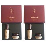 ขาย Sulwhasoo Timetreasure Kit 2 Items X 2 กล่อง Sulwhasoo ผู้ค้าส่ง