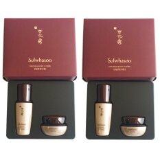ราคา Sulwhasoo Timetreasure Kit 2 Items X 2 กล่อง Sulwhasoo