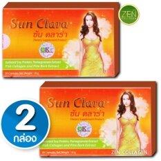 ขาย Sun Clara ซันคลาร่า กล่องส้ม ผลิตภัณฑ์เสริมอาหารสำหรับผู้หญิง สุขภาพดีจากภายใน กระชับ ไร้กลิ่น ไร้ตกขาว ผิวขาวกระจ่างใส เซ็ต 2 กล่อง 30 แคปซูล 1 กล่อง Sun Clara เป็นต้นฉบับ