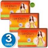 Sun Clara ซันคลาร่า กล่องส้ม ผลิตภัณฑ์เสริมอาหารสำหรับผู้หญิง สุขภาพดีจากภายใน กระชับ ไร้กลิ่น ไร้ตกขาว ผิวขาวกระจ่างใส เซ็ต 3 กล่อง 30 แคปซูล 1 กล่อง เป็นต้นฉบับ