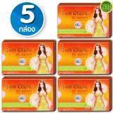 ทบทวน ที่สุด Sun Clara ซันคลาร่า กล่องส้ม ผลิตภัณฑ์เสริมอาหารสำหรับผู้หญิง สุขภาพดีจากภายใน กระชับ ไร้กลิ่น ไร้ตกขาว ผิวขาวกระจ่างใส เซ็ต 5 กล่อง 30 แคปซูล 1 กล่อง