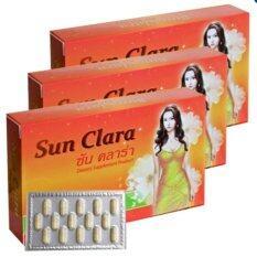 ส่วนลด Sun Clara ซันคลาร่า กล่องส้ม สูตรดั้งเดิม ลดความอยากอาหาร 30 แคปซูล 3 กล่อง Sun Clara กรุงเทพมหานคร