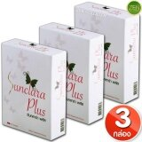 Sun Clara Plus ผลิตภัณฑ์เสริมอาหารสำหรับผู้หญิง ซันคลาร่า พลัส เพิ่มฮอร์โมน เพศหญิง หน้าอกเต่งตึง ภายในกระชับ ผิวสวนใสมีออร่า เซ็ต 3 กล่อง 20 แคปซูล 1 กล่อง ถูก