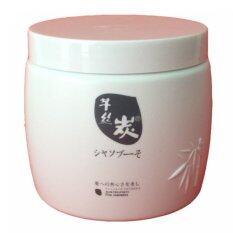 Sunpuso ซันปุโซะ ชาร์โคล ดิสทิเลท แฮร์ มาส์ค 500มล Sunpuso Charcoal Distillate Hair Mask 500 Ml เป็นต้นฉบับ