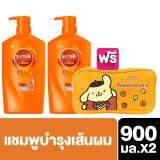 ขาย Sunsilk Shampoo Damage Restore Orange 900 Ml 2 Bottles ซันซิลแชมพู สูตรบำรุงผมเสียในทันที 900 มล 2 ขวด Sunsilk ผู้ค้าส่ง