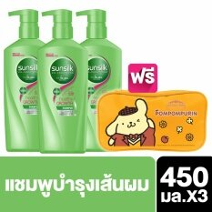 ราคา Sunsilk Shampoo Healthier And Long Green 450 Ml 3 Bottles ออนไลน์ Thailand