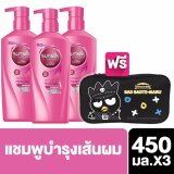 โปรโมชั่น Sunsilk Shampoo Smooth And Manageable Pink 450 Ml 3 Bottles ใน Thailand