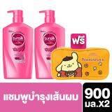 ราคา Sunsilk Shampoo Smooth And Manageable Pink 900 Ml 2 Bottles ซันซิลแชมพู สูตรผมมีน้ำหนัก จัดทรงง่าย 900 มล 2 ขวด Thailand
