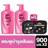 ส่วนลด สินค้า Sunsilk Shampoo Smooth And Manageable Pink 900 Ml 2 Bottles ซันซิลแชมพู สูตรผมมีน้ำหนัก จัดทรงง่าย 900 มล 2 ขวด