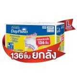 ซื้อ เซอร์เทนตี้ เดย์แพ้นส์ ราคาประหยัด ลัง Super Save กางเกงอนามัยNกล่องใหญ่ ไซส์ L 136 ชิ้น
