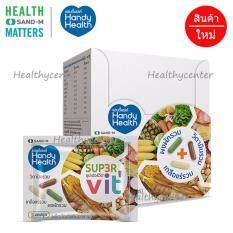 ส่วนลด สินค้า Super Vit ซุปเปอร์วิต 1กล่อง 12 ซอง 36แคปซูล กล่อง วิตามินรวม เกลือแร่รวม และผงผักรวม เสริมคุณค่าทางอาหารที่เพียงพอสำหรับหนึ่งวัน บำรุงร่างกายให้แข็งแรง ต้านความเครียด