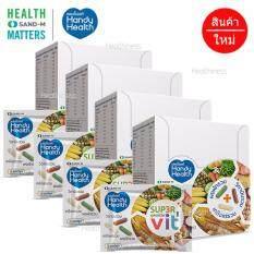 ราคา Super Vit ซุปเปอร์วิต 4กล่อง 12 ซอง 36แคปซูล กล่อง วิตามินรวม เกลือแร่รวม และผงผักรวม เสริมคุณค่าทางอาหารที่เพียงพอสำหรับหนึ่งวัน บำรุงร่างกายให้แข็งแรง ต้านความเครียด ใหม่ล่าสุด