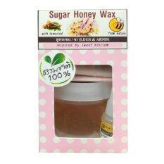 ราคา Sweet Blossom Sugar Honey Wax แว๊กซ์น้ำตาลกำจัดขนสูตรแขน ขา กล่องชมพู 100G 1 กล่อง Sweet เป็นต้นฉบับ