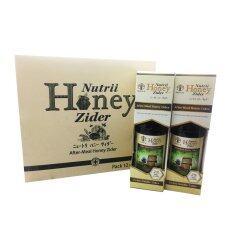ราคา Sweetb Nutrii Honey Zider โปรโมชั่นพิเศษ 1 ลัง 12 ขวด แถมฟรี 2 ขวด Sweetb ใหม่