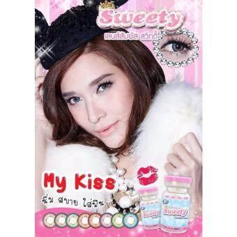 sweety plusmy kiss Gray สายตาสั้น 175