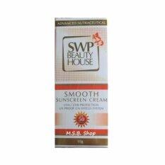 ส่วนลด Swp Beauty House ครีมกันแดด เนื้อซิลิโคน Spf50 Pa เพจเกจใหม่ล่าสุด ขนาด 10 กรัม Swp Beauty House กรุงเทพมหานคร