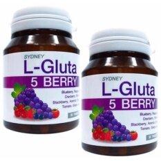 โปรโมชั่น Sydney L Gluta 5 Berryซิดนีย์ แอลกลูต้า เบอร์รี่ เปิดมิติใหม่ของผิวสวย ด้วยเบอร์รี่5ชนิด ขนาด30เม็ด 2กระปุก ถูก