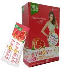 ขาย ซื้อ ออนไลน์ Synovy Fiber Detox ซินโนวี่ ไฟเบอร์ ดีท็อกซ์ อาหารเสริมควบคุมน้ำหนัก อาหารเสริมชงดื่มล้างสารพิษในร่างกาย กล่องละ 7 ซอง