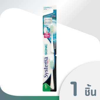 SYSTEMA SONIC หัวแปรงสีฟันไฟฟ้า ซิสเท็มมา โซนิค (สีฟ้า)