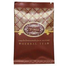 ซื้อ T Mixes ชาทีมิกซ์ ชาสมุนไพรควบคุมระดับน้ำตาล 10 ซอง Tmixes ออนไลน์