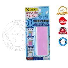 ขาย ตะไบเล็บแบบนุ่ม Daiso Japan เป็นต้นฉบับ