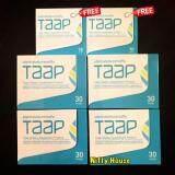 ขาย Taap แท็พ ลดความดัน เบาหวาน คลอเรสเตอรอล 4 กล่อง 2 กล่องเล็ก 20 แคปซูล ออนไลน์ ใน กรุงเทพมหานคร