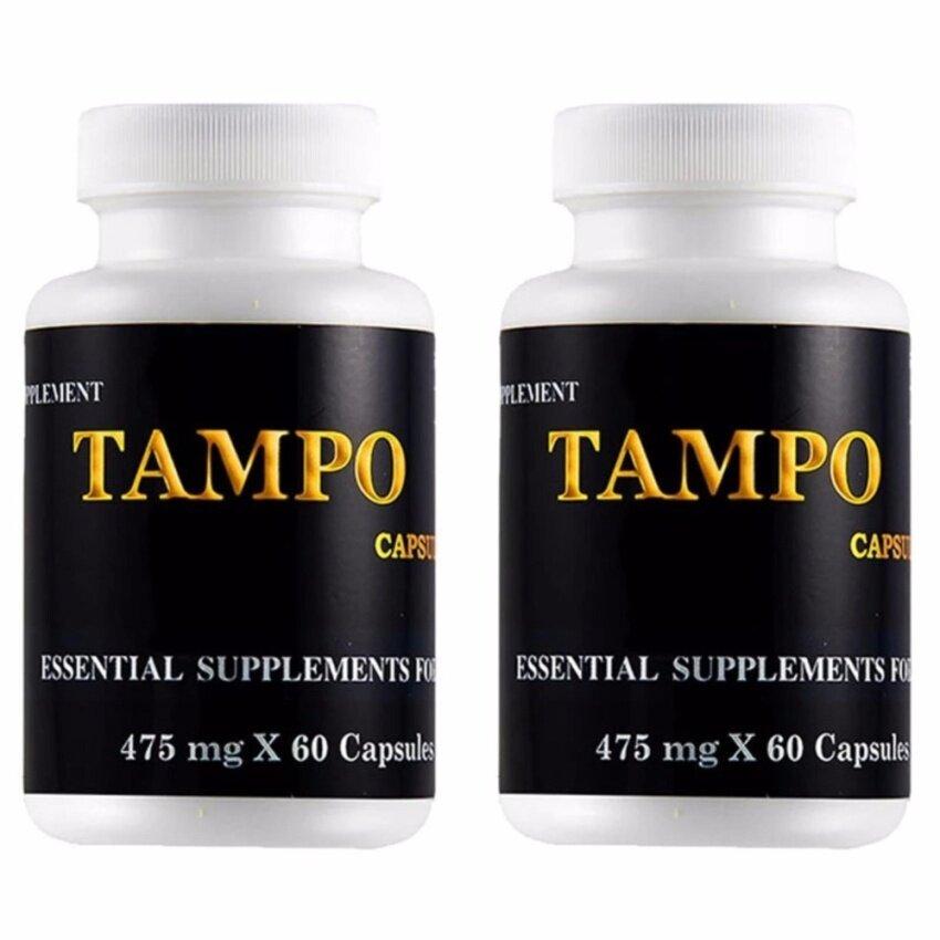 อาหารเสริมท่านชาย Tampo แทมโป้ 2 กระปุก