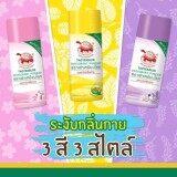 ซื้อ Taoyeablok 25G ผงระงับกลิ่นกาย ตราเต่าเหยียบโลก จำนวน 3 ขวด คละสี ใหม่