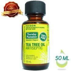 ที ทรี ออยล์ Tea Tree Oil ป้องกันและรักษาสิว 50 มล Thursday Plantation Tea Tea Oil 50 Ml เป็นต้นฉบับ