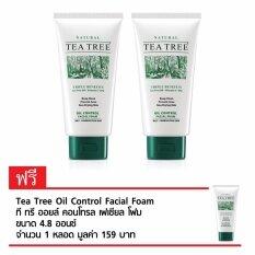 ซื้อ Tea Tree Oil Control F*c**l Foam ที ทรี ออยล์ คอนโทรล เฟเชียล โฟม ขนาด 4 8 ออนซ์ แพ๊ค 2 แถม 1 มูลค่า 159 ถูก ใน ไทย