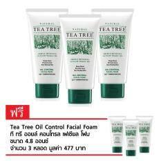ขาย Tea Tree Oil Control F*c**l Foam ที ทรี ออยล์ คอนโทรล เฟเชียล โฟม ขนาด 4 8 ออนซ์ แพ๊ค 3 แถม 3 มูลค่า 477 บาท