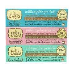 ขาย ซื้อ Tepthai ยาสีฟันสมุนไพรเทพไทยคละรส รส Spearminit Original Mixed Fruit อย่างละ 1 หลอด ขนาด 30กรัม หลอด 2 Set