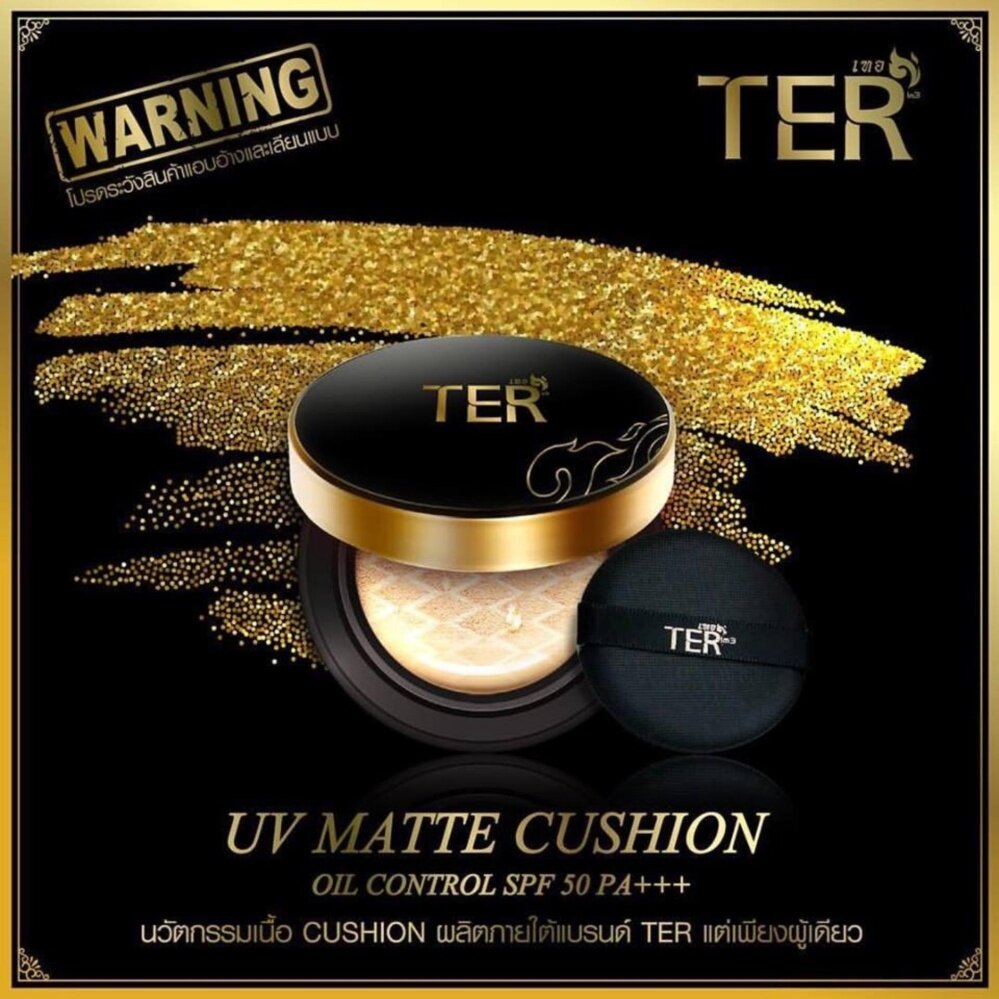 TER UV Matte Cushion Oil Control SPF50 PA+++ #23 OliveToneสำหรับผิวสองสี