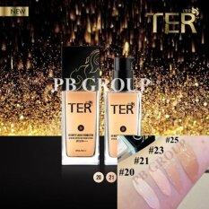 ราคา Ter Uv Matte Liquid Foundation Extra Control Moisturizer Extract Spf 50 Pa 30Ml 25 Honey Tone เฑอ รองพื้นเนื้อแมทผสมมอยเจอร์ไรเซอร์ สำหรับผิวสีน้ำผึ้ง เป็นต้นฉบับ